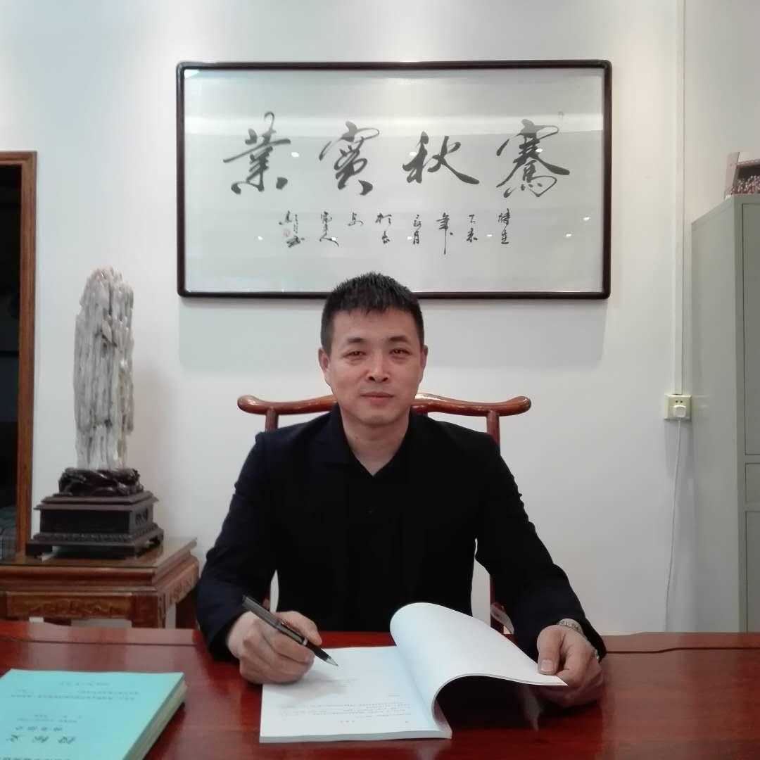 陕西骞秋实业发展有限公司  董事长:张涛